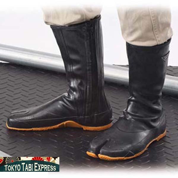 High Top Tabi Shoes
